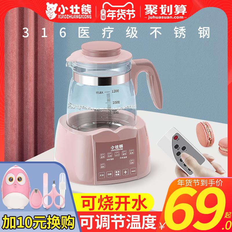 小壮熊恒温调奶器保温热水泡全水壶