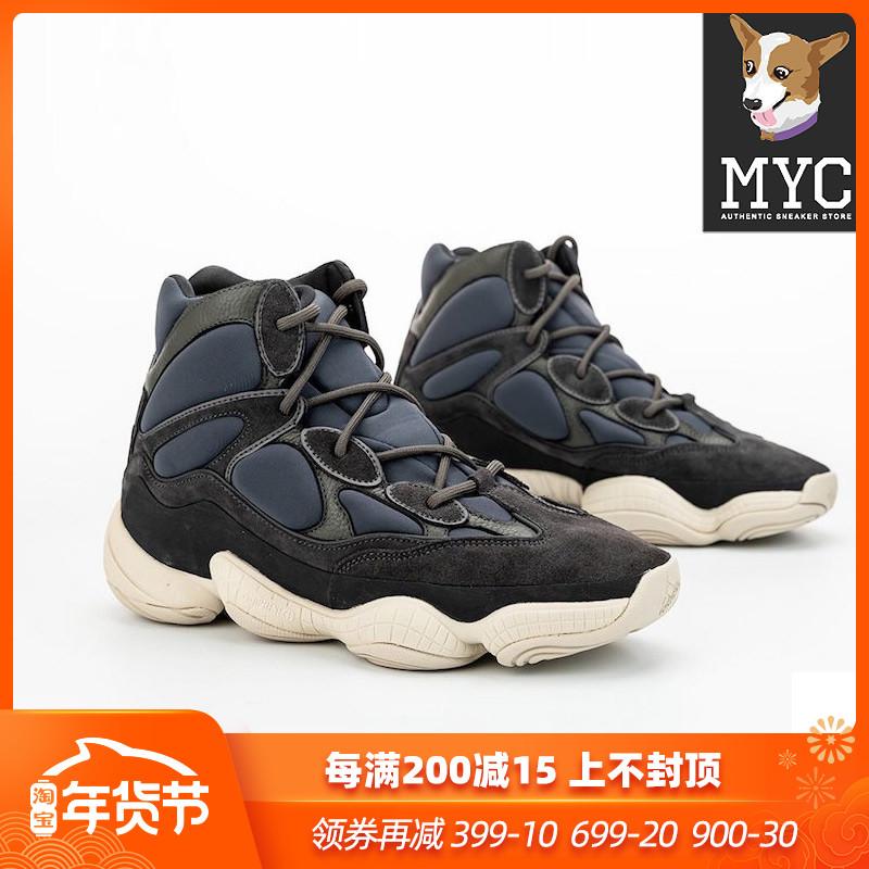 【myc】adidas yeezy 500 high椰子