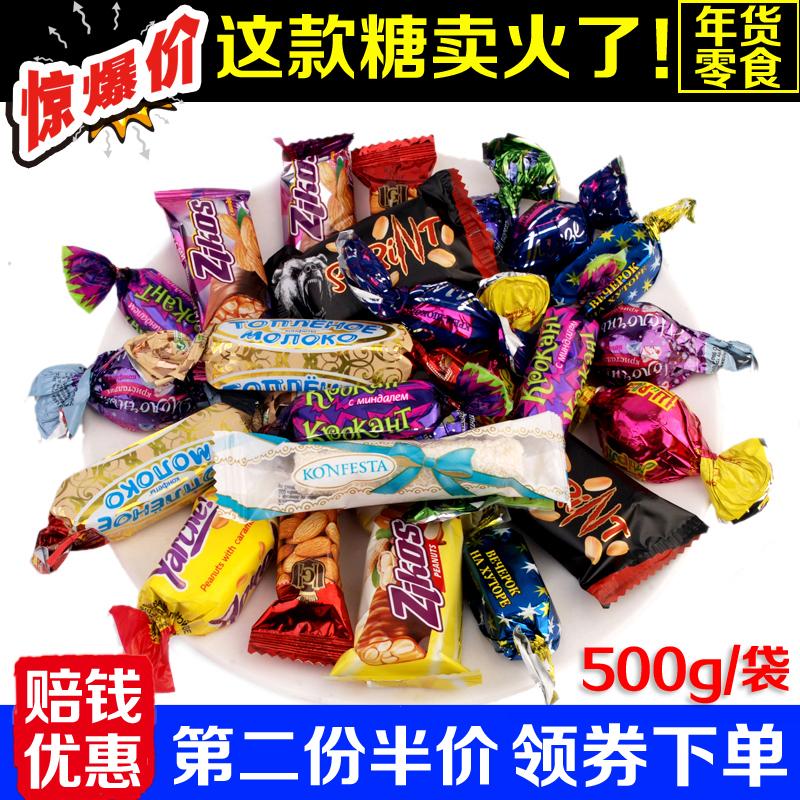 超实惠俄罗斯进口紫皮混合装巧克力