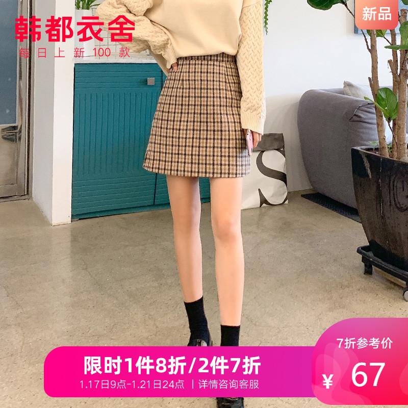 韩都衣舍2019新款韩版复古半身裙