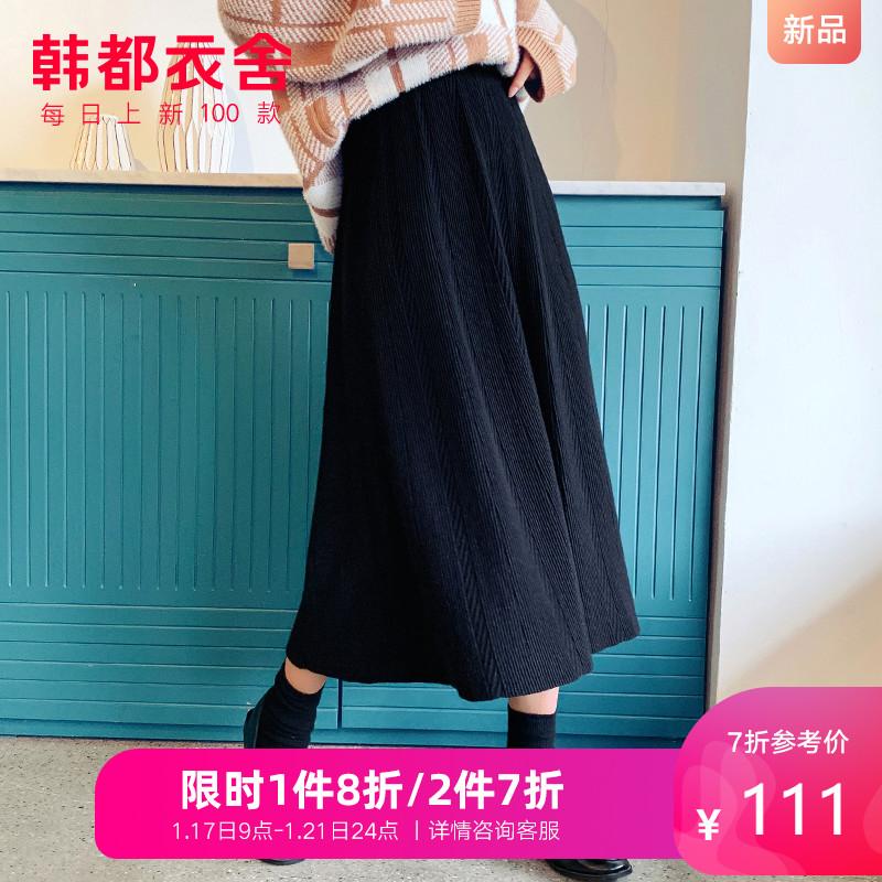 韩都衣舍2019新款针织长款小半身裙