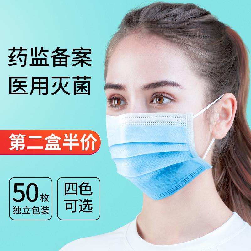 医用一次性防尘透气防病菌鼻炎口罩
