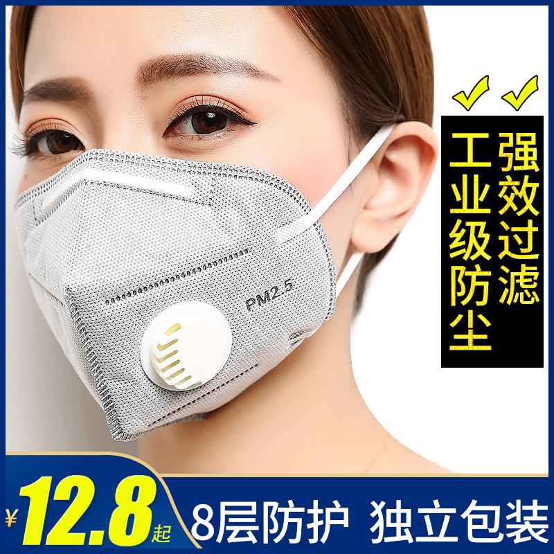 一次性透气可清洗易呼吸灰雾霾口罩