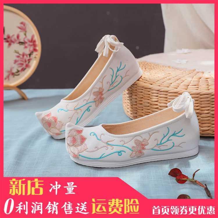 岚亭汉衣馆复古汉服女内增高绣花鞋