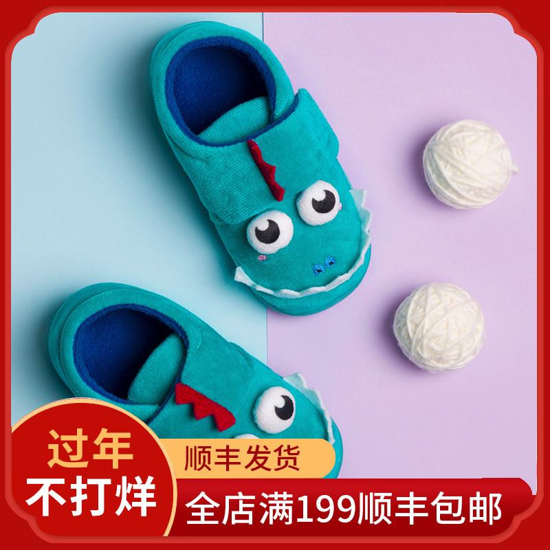 秋冬宝宝棉鞋男童可爱儿童棉拖鞋