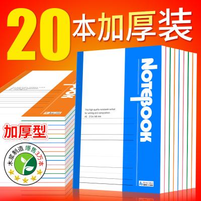 20装a5笔记本子学生b5大学生笔记本