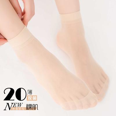 薄款短款防勾黑肉色耐磨透明丝袜子