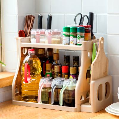 厨房用品家用大全调料多功能置物架