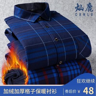 格子男加绒加厚寸衫中年长袖装衬衫