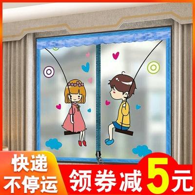 保暖防冻密封窗户防风卧室挡风窗帘