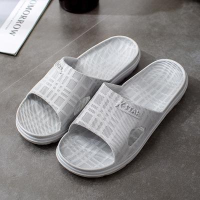 拖鞋女夏天室内防滑浴室洗澡居家