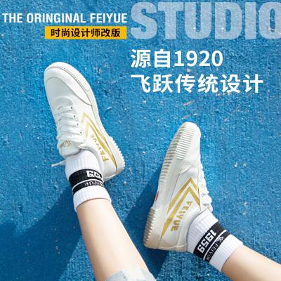 feiyue /飞跃春季新款平底帆布鞋