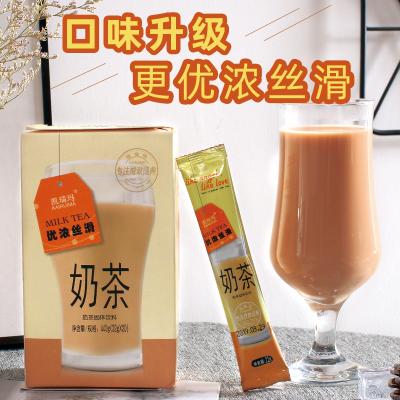凯瑞玛袋装小包20条冲泡饮品奶茶粉