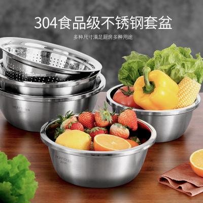 食品级304不锈钢盆子套装厨房汤盆
