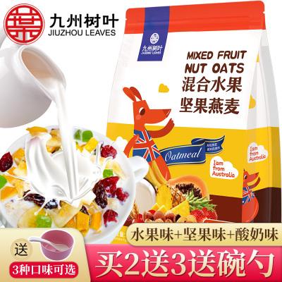 水果坚果营养早餐即食酸奶燕麦片