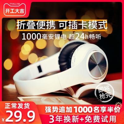 首望l6x头戴式无线游戏可接听电话