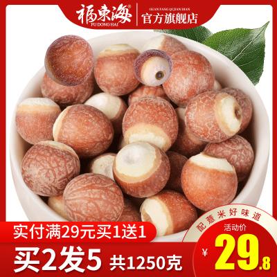 福东海广东芡实米鸡头米新鲜买芡实