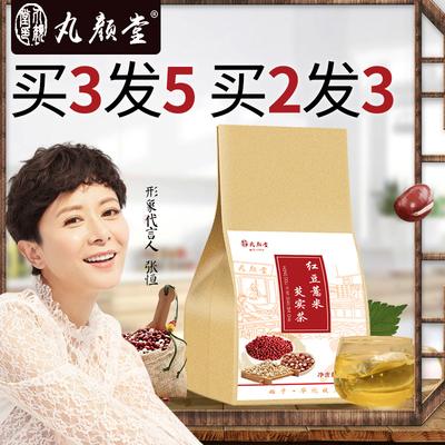 颜堂芡实赤小豆枸杞苦荞大麦花茶丸