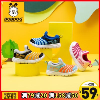 巴布豆house男童毛毛虫2020女童鞋