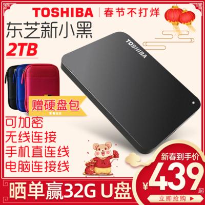 [最快当日达|7仓发货]东芝苹果手机