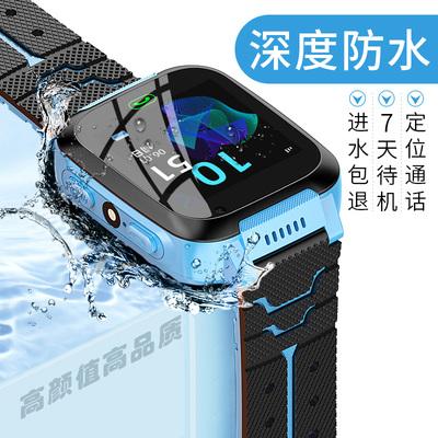 域云电话手表孩防水智能手机手环