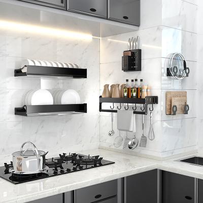 免打孔厨房调料用品壁挂式放置物架