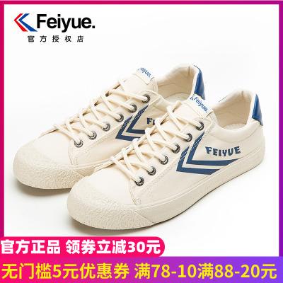 feiyue /飞跃女日系原宿风帆布鞋
