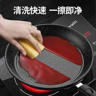 麦饭石煎饼烙饼小牛排家用平底锅