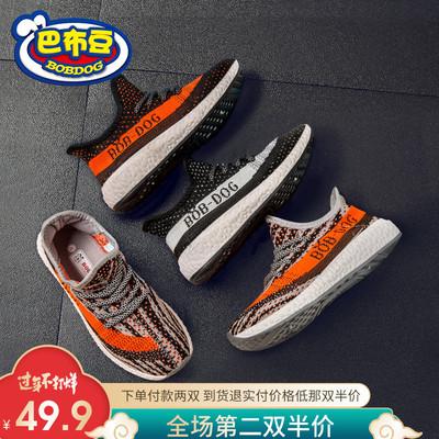 巴布豆2020新款春款儿童运动鞋童鞋