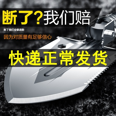 户外德国多功能铁锹中国军版工兵铲