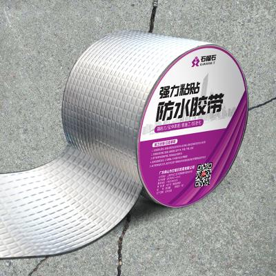 补漏强力楼房顶屋顶楼顶防水胶带
