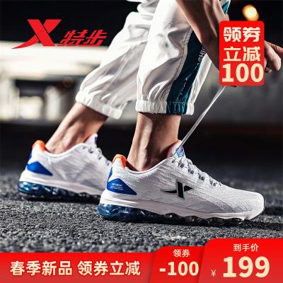 特步2020春季新款正品男士休闲男鞋