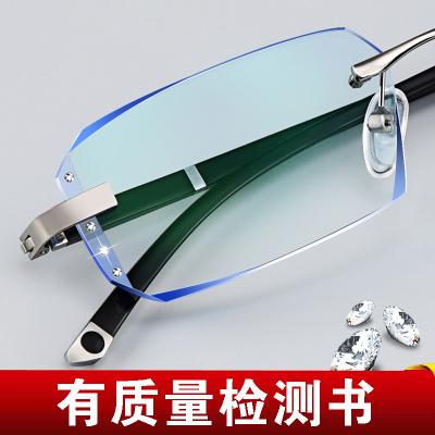 防蓝光无框男防辐射疲劳看护目镜