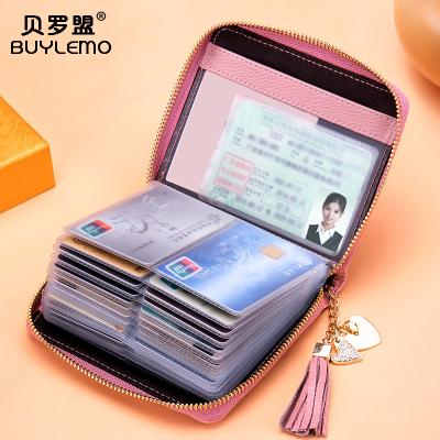 女式韩版多卡位牛皮大容量薄卡片包