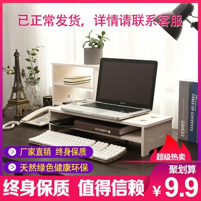 显示器增高屏幕垫高底座桌面置物架