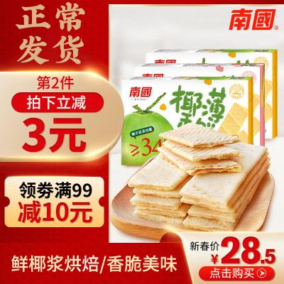 海南土特产食品南国薄脆椰香薄饼