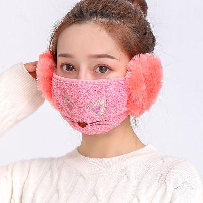 冬季保暖护防寒可爱透气时尚口罩