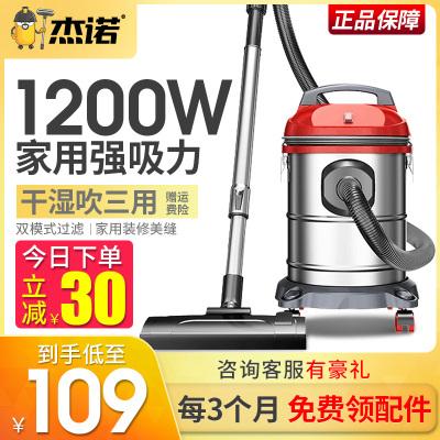 杰诺家用吸尘器小型静音吸水机