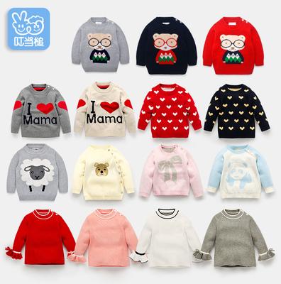 男女宝宝秋冬装儿童套头卡通针织衫