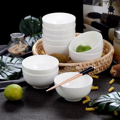 10个装纯白家用4.5英寸白色餐具碗