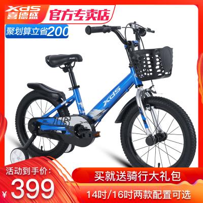 喜德盛4-5-6-7-8岁童车小孩自行车