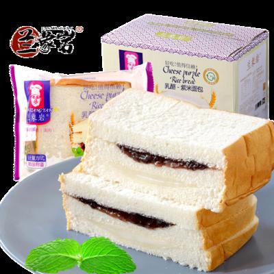 h兰象岩全麦乳酪紫米味三层面包