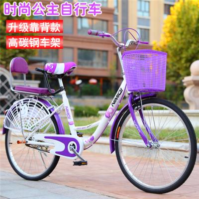 成年人男女式22 / 24 /26寸自行车