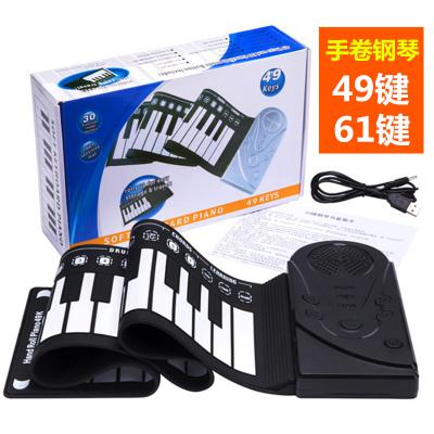 手卷钢琴学生儿童初学者加厚电子琴