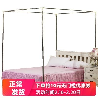 1.8 m床1.5米2.0 x2.2蚊帐架子