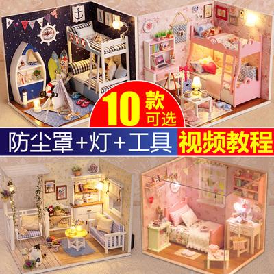 diy小木屋手工制作公主小房子玩具