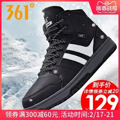 361冬季棉鞋男高帮361度女鞋男鞋