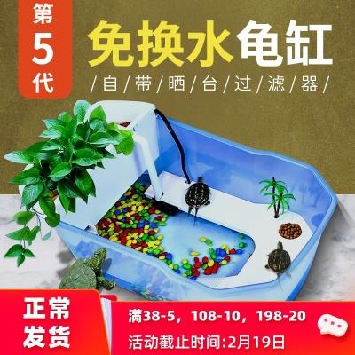 乌龟小乌龟缸带晒台大型养龟的鱼缸