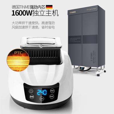 德国tinme折叠家用速干衣烤烘衣机