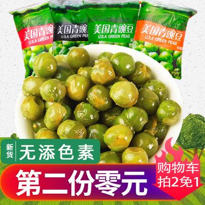 蒜香500g独立小包装批发整箱青豆